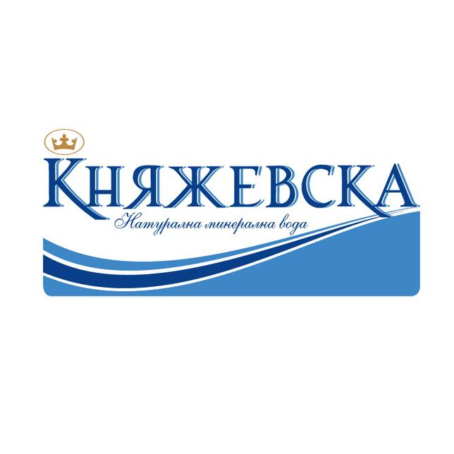 Княжевска